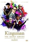 キングスマン [SPE BEST] [DVD]