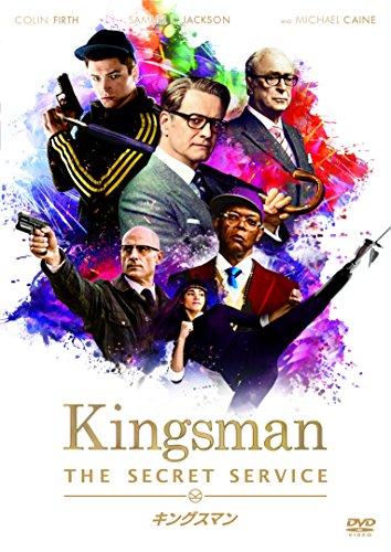 キングスマン [SPE BEST] [DVD] -