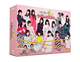 AKB48の今夜はお泊まりッ Blu-ray BOX[Blu-ray/ブルーレイ]