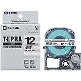 キングジム テープカートリッジ テプラPRO 12mm ST12K 透明