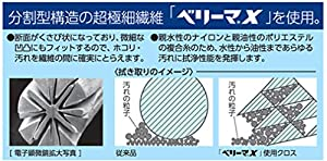 エレコム クリーナー クリーニングクロス マイクロファイバー 水性/油性汚れ対応 強力 ウォッシャブル 【日本製】  KCT-006GY