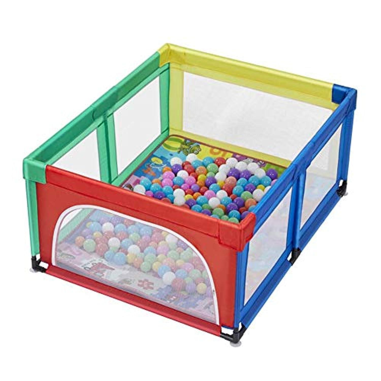 ベビーサークル カラフルな赤ちゃんの遊び場ボール、子供の安全のためのドアのポータブルプレイヤード、70センチメートルの高さ