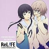 ReLIFE キャラクタ―ソングVol.2
