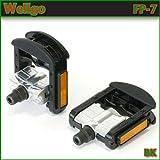 wellgo(ウェルゴ) アルミ折りたたみペダル BK FP-7 / wellgo