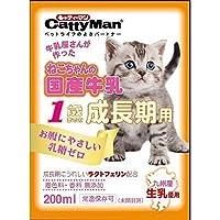 (まとめ買い)ドギーマン ねこちゃんの国産牛乳 1歳までの成長期用 200ml 【×24】