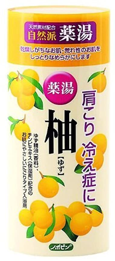 貫通するいま連帯紀陽除虫菊 ノボピン 薬湯 柚 ゆず(透明) 480gボトル【まとめ買い20個セット】 N-0043