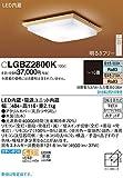 パナソニック照明器具(Panasonic) Everleds LED 和風シーリングライト【~10畳】 調光・調色タイプ LGBZ2800K