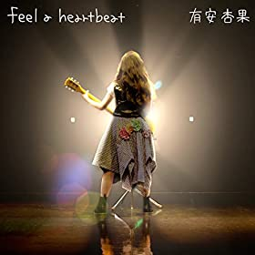feel a heartbeat