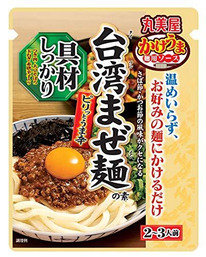 丸美屋食品工業 台湾まぜ麺の素 230g ×5個