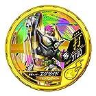 仮面ライダー ブットバソウル/DISC-EX049 仮面ライダーエグゼイド マキシマムゲーマー R3