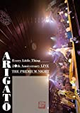 "Every Little Thing 20th Anniversary LIVE ""THE PREMIUM NIGHT"" ARIGATO [DVD]"
