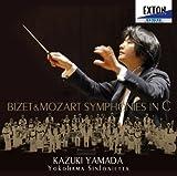 ビゼー&モーツァルト:二つのハ長調交響曲 画像