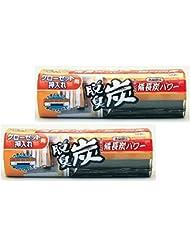 【まとめ買い】 脱臭炭 クローゼット?押入れ用 脱臭剤 300g×2個