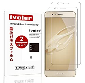 【2枚入り】Huawei Honor 8 iVoler 強化ガラスフィルム 国産ガラス素材 0.26MM 2.5D ラウンドエッジ加工 9H 耐指紋 自動吸着 気泡ゼロ フロントカメラ穴あり