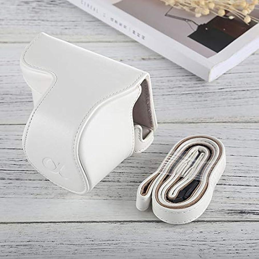 知覚不適閉じるYWH カメラアクセサリー Sony A5100 / A5000 / NEX-3Nのストラップ付きフルボディカメラPUレザーケースバッグ(16-50mm/ 40.5mmレンズ) (Color : 白)