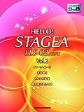 HELLO! STAGEA ELS-02/C/X 9~8級 Vol.2