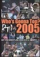 DDTWho'sGonnaTop?2005 18 [レンタル落ち] [DVD]
