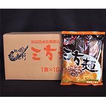 旭川梅光軒 三方麺 味噌味(1ケース10入)