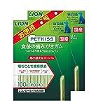 ペットキッス (PETKISS) 食後の歯みがきガム 超小型犬用 エコノミーパック 100g×2個