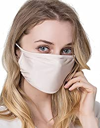 (ケイミ)KEIMI マスク 個包装 100シルク フリーサイズ おやすみマスク Silk 繰り返し使える UVカット 黒 大きめ (ベージュ)