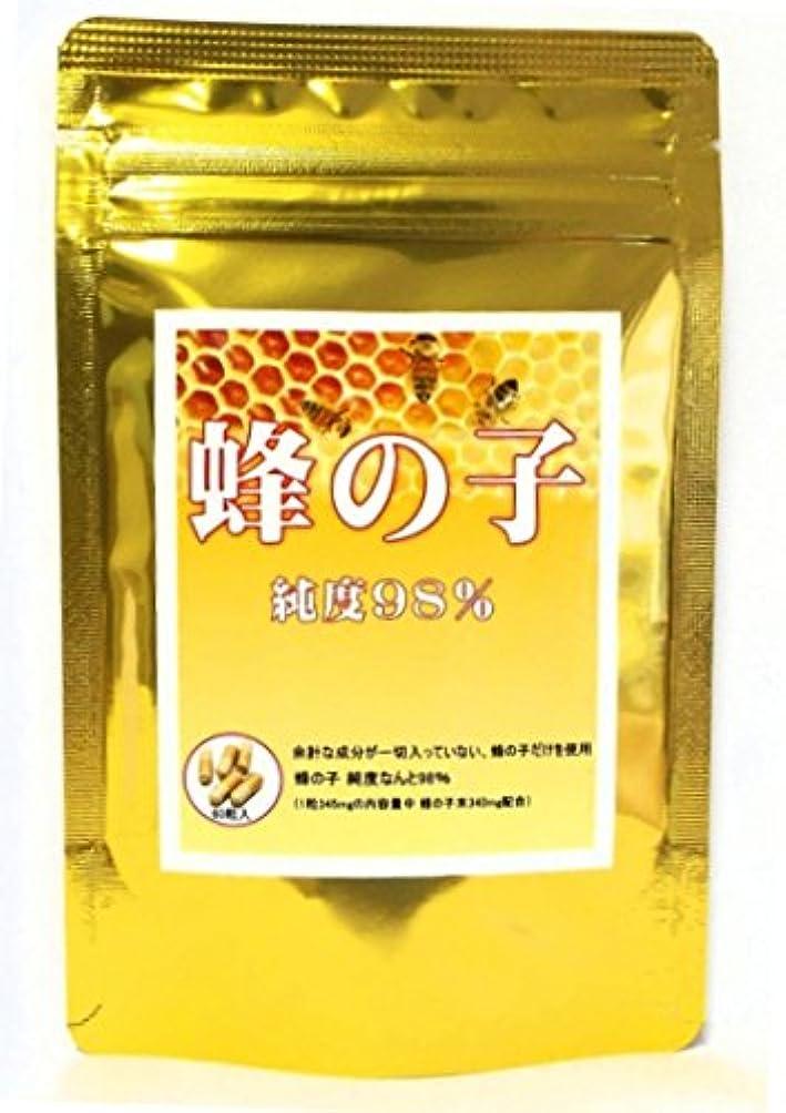 バンただ勝利蜂の子 サプリメント 60粒入 1粒に蜂の子の配合率 純度98%を実現!