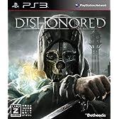 Dishonored【CEROレーティング「Z」】