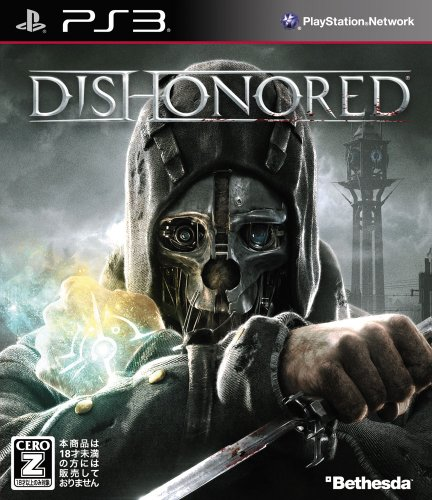 Dishonored【CEROレーティング「Z」】 - PS3の詳細を見る