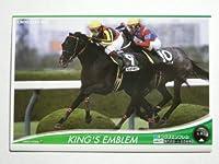 2012オーナーズホース03◆ノーマル/白◆キングスエンブレムOH03-H006≪OWNERS HORSE03≫