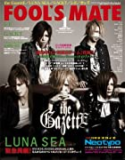 FOOL'SMATE(フールズメイト)2011年01月号(No.351)