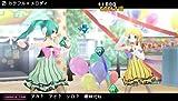 初音ミク -Project DIVA- 2nd お買い得版 (通常版) - PSP 画像