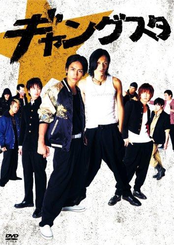 ギャングスタ 通常版 [DVD]