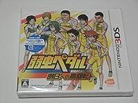 3DSソフト 弱虫ペダル 明日への高回転 アニメイト購入特典セット