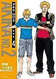 アキラNo.2 新装版(4)【電子限定特典ペーパー付き】 (RYU COMICS)