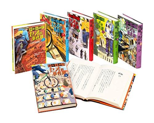 少年弁護士セオの事件簿(既6巻セット)の詳細を見る