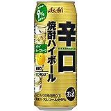 アサヒ辛口焼酎ハイボールドライグレープフルーツ缶 [ チューハイ 500ml×24本 ]