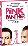 ピンクの豹〔数量限定生産〕[DVD]