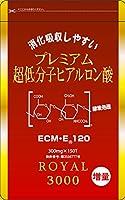 【ヒアルロン酸 コラーゲン】【ヒアルロン酸 サプリ】【ヒアルロン酸】超低分子ヒアルロン酸ECME120 150粒*2袋 300粒臨床実験データで証明唯一高吸収できるヒアルロン酸吸収用食品ECME/Natural Hyaluronicacid