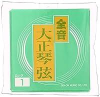 ゼンオン 大正琴ロング弦 6弦セット