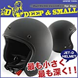 DAMMTRAX JET-D ( ダムトラックス・ジェットディー ) Men's ビンテージ スタイル ヘルメット【マットブラック】