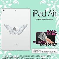 iPad Air カバー ケース アイパッド エアー ソフトケース 翼(ハート) 白×クリア nk-ipadair-tp472
