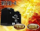 バイク バッテリー マジェスティ YP250C 型式 BA-SG03J 一年保証 HT9B-4 密閉式 9B-4