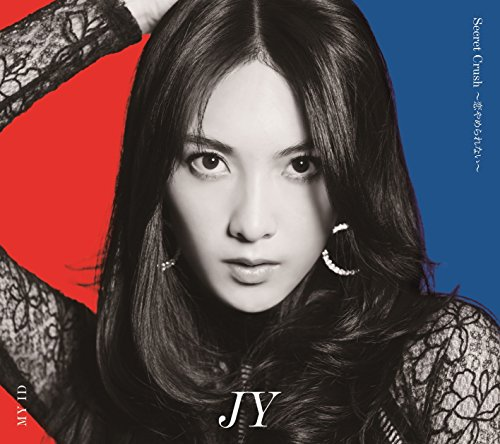 JY – Secret Crush ~恋やめられない~ / MY ID [Single] [FLAC + DVD ISO] [2017.12.20]