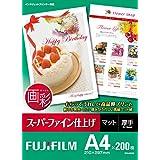 FUJIFILM マット紙 画彩 スーパーファイン仕上げ  A4 200枚 SFA4200