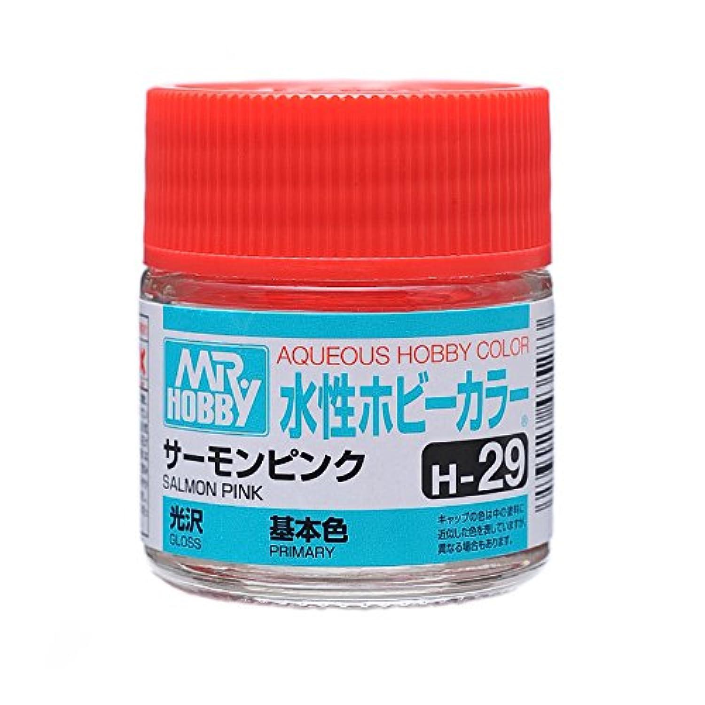 水性ホビーカラー H29 サーモンピンク