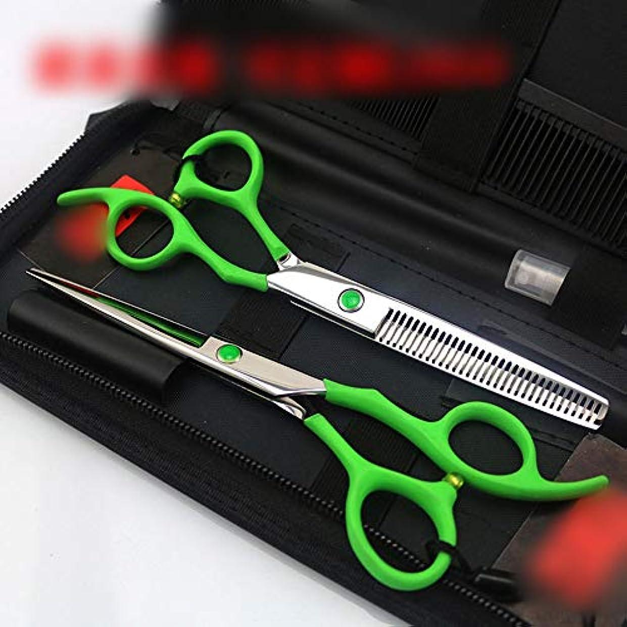 船外国家さようなら6.0インチグリーンプロフェッショナル理髪はさみセット、フラット+歯シザー理髪ツール ヘアケア (色 : オレンジ)