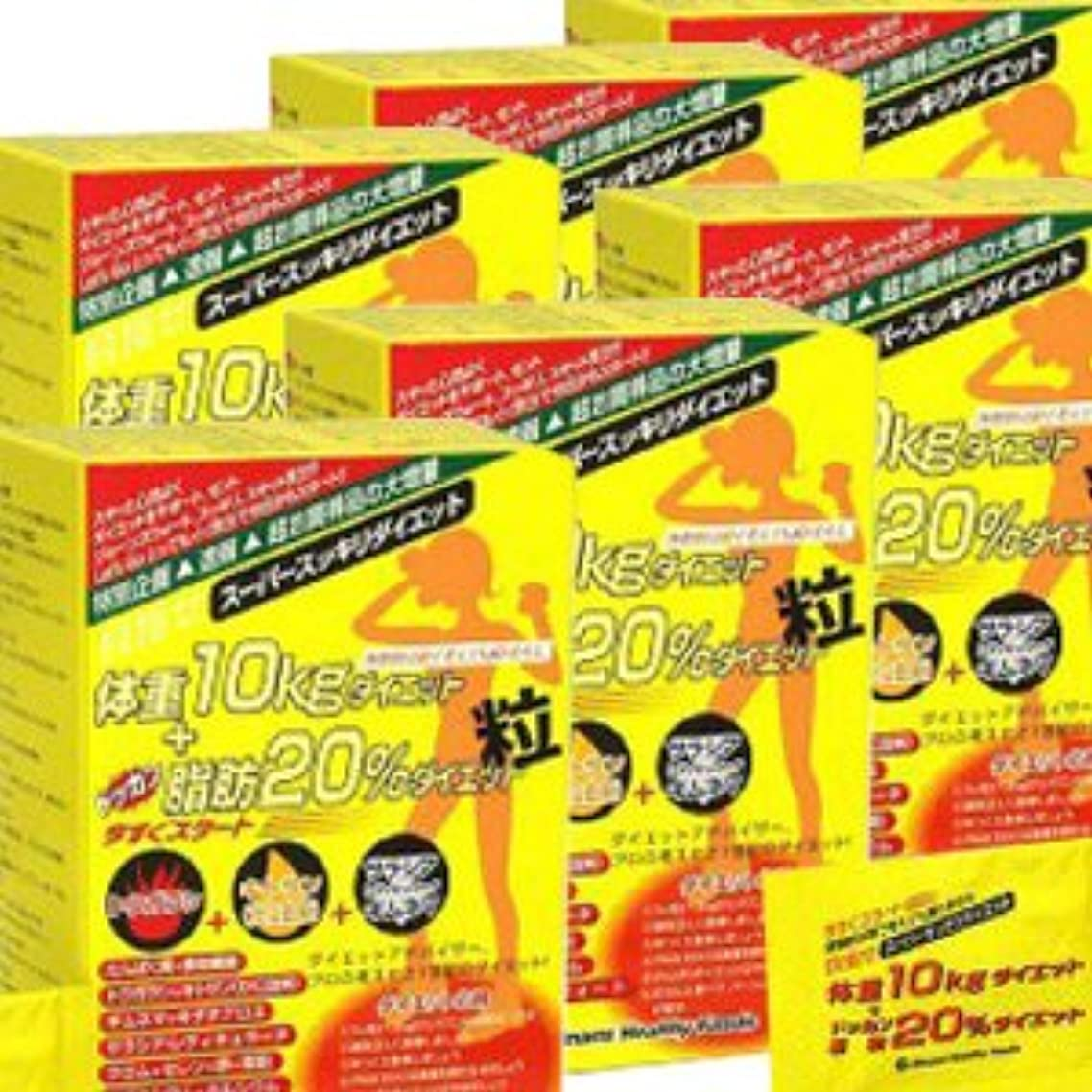 落花生ナプキンドラム【6箱】目指せ体重10kgダイエット+ドッカン脂肪20%ダイエット粒 (6粒x75袋)x6箱 (4945904010341)