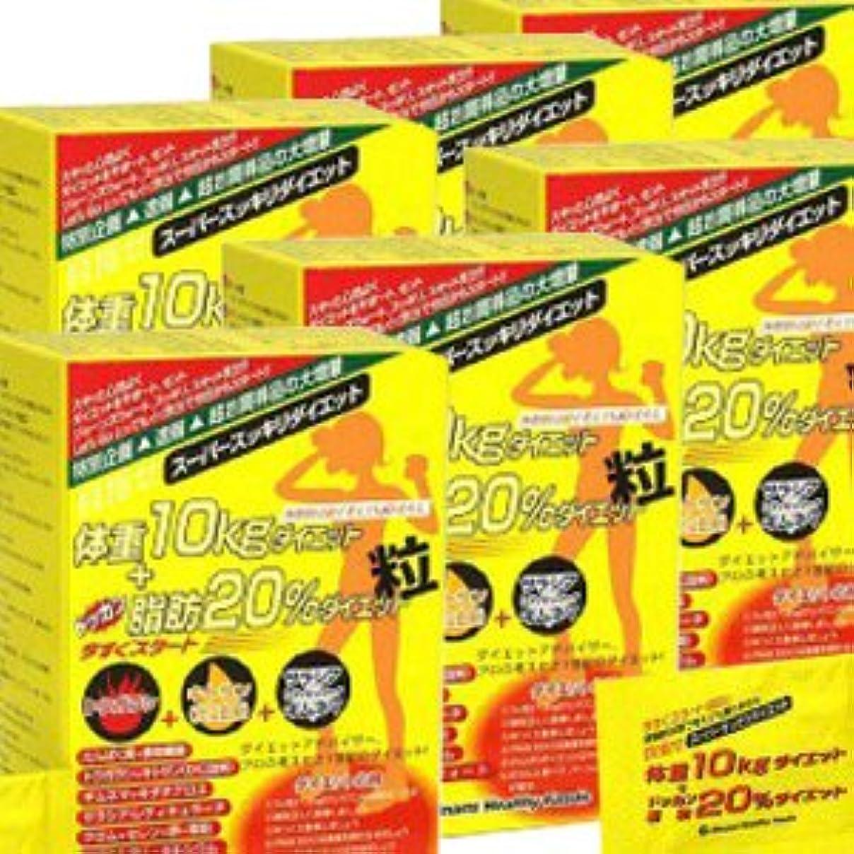 曲荒らす憧れ【6箱】目指せ体重10kgダイエット+ドッカン脂肪20%ダイエット粒 (6粒x75袋)x6箱 (4945904010341)