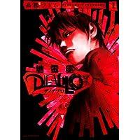 地雷震 ディアブロ(1) (アフタヌーンコミックス)