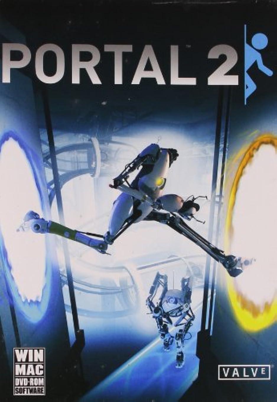 に同意する疑わしい破産Portal 2 (輸入版)