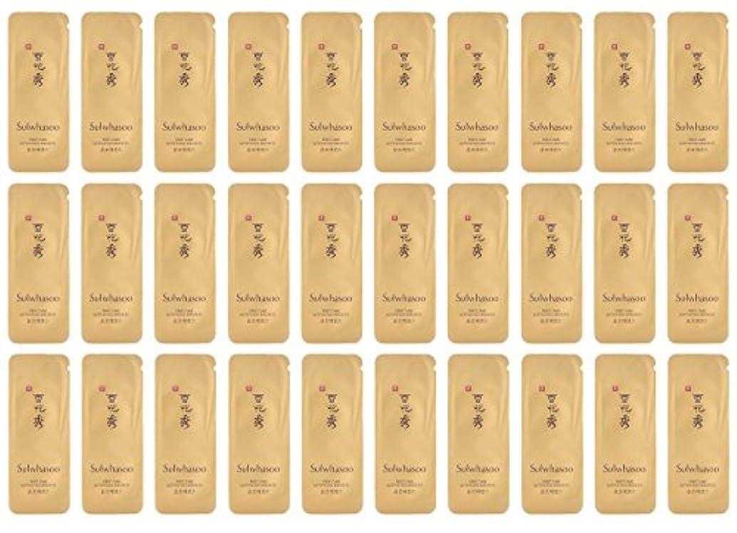 密度インフライサカ【ソルファス 雪花秀 Sulwhasoo】 潤燥 ユンジョ エッセンス First Care Activating Serum EX(30ml) 1ml x 30個 韓国化粧品 ブランドのサンプル [並行輸入品]